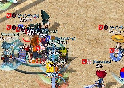 儀式MixMaster_735