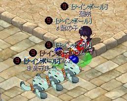 だんごMixMaster_754