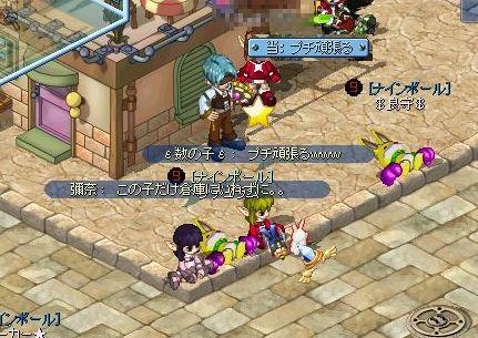 ぷちMixMaster_782