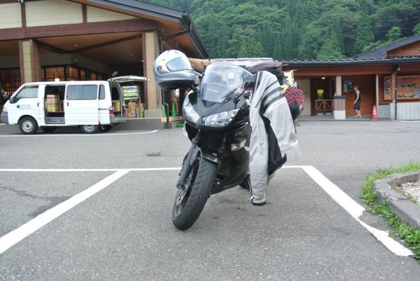 DSC_2949.jpg