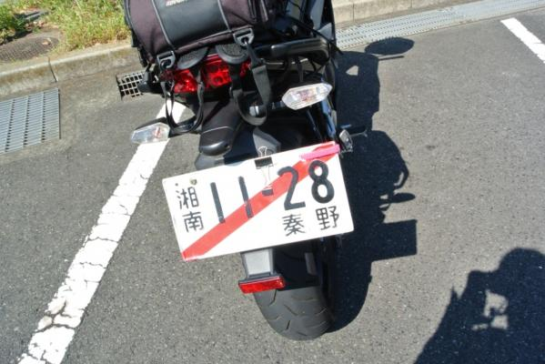 DSC_3973.jpg