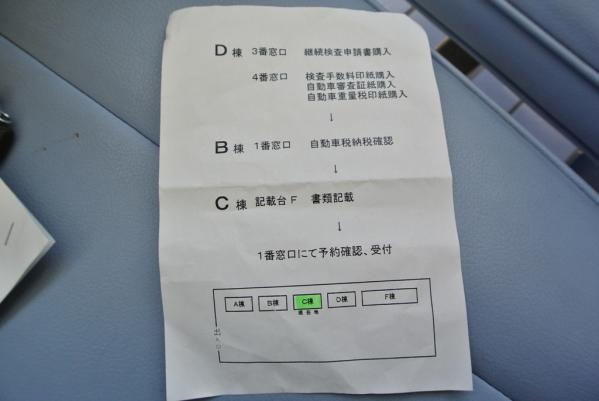 DSC_3987.jpg