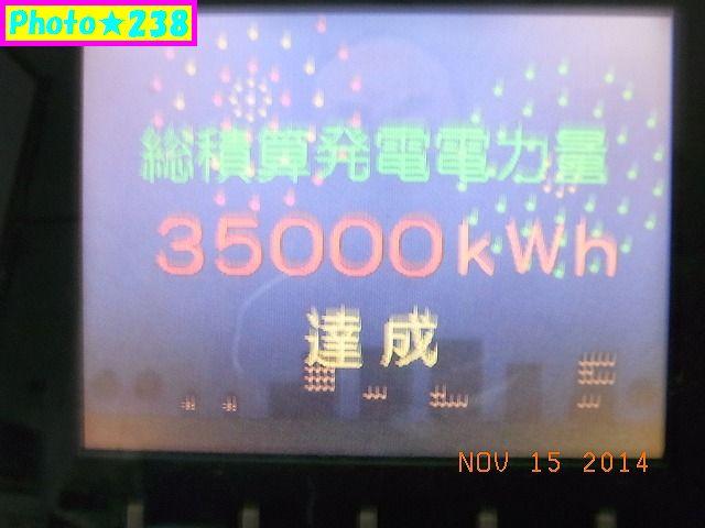 35000KWh①