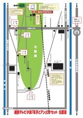 花子の生家ロケセットへのアクセスマップ