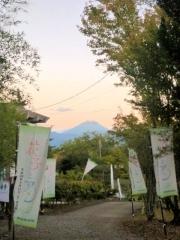 夕暮れの富士山from蔵座敷