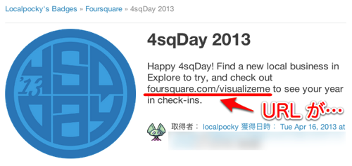 130417 4sqDay badge