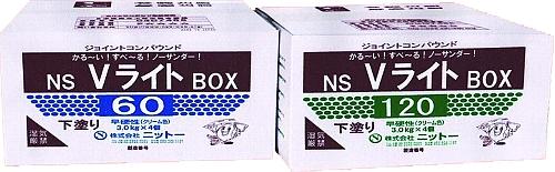 VライトBOX+