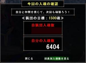 2014021901.jpg