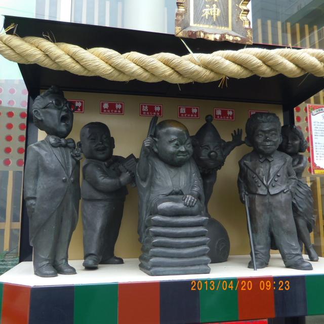 浅草6芸人像