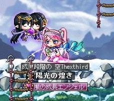 空thexthird
