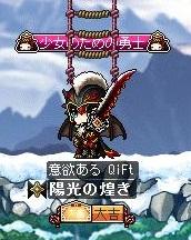 QiFt.jpg