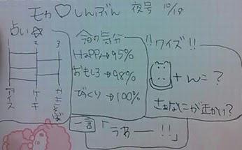 10_20131030221254d6f.jpg
