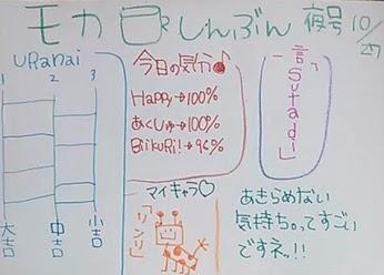 10_20131030221536bbe.jpg