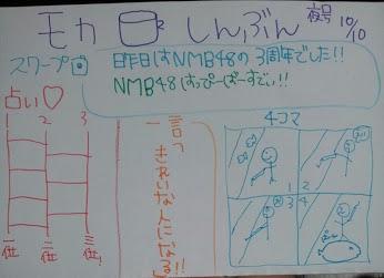 2_20131030221227ee4.jpg
