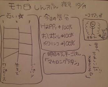 2_20131030221508d68.jpg