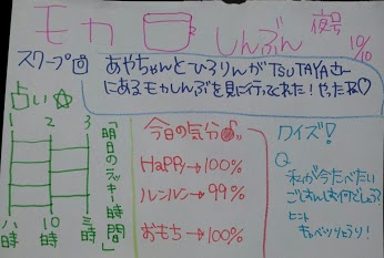 3_2013103022122980c.jpg