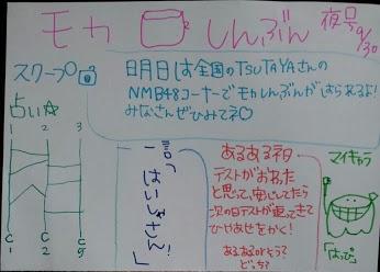 4_20131030220907d7a.jpg