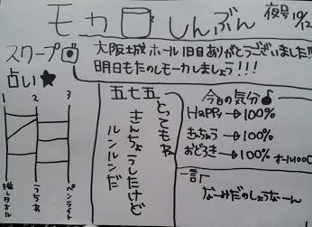 5_20131030221231b77.jpg