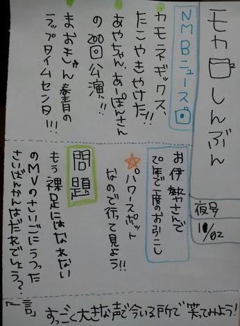 6_2013103022092540f.jpg