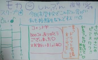 7_2013103022153210f.jpg