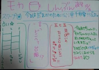 8_20131030221251dfc.jpg