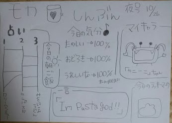 8_20131030221533bd9.jpg