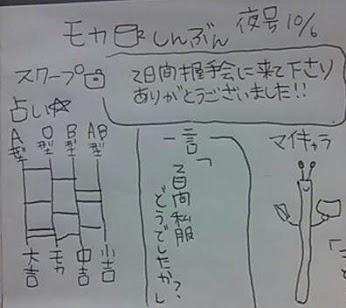 9_20131030220930f44.jpg