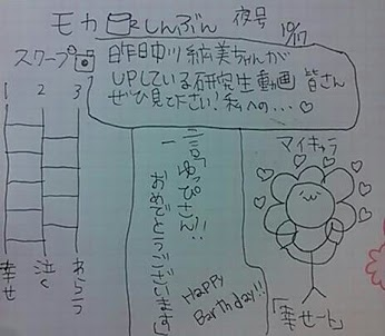 9_20131030221253ac8.jpg