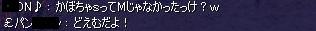 2013060923582241e.jpg