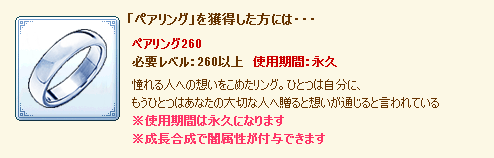 201307272101554f6.png