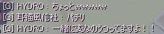 ヨシノ君4