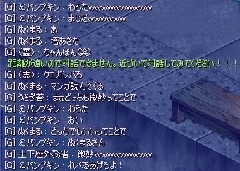 ちゃんぽんvs五目3