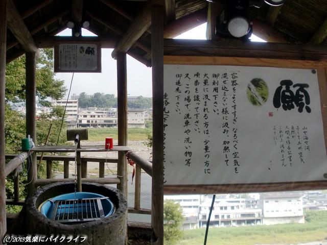 130727kokorotabi-trace