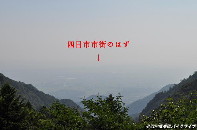 130807suzuka_SL