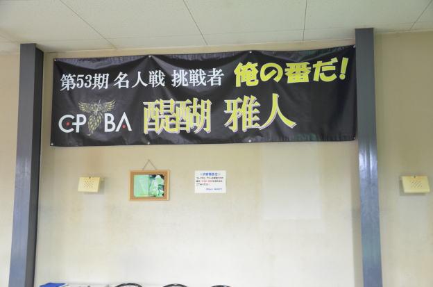 20130904_004