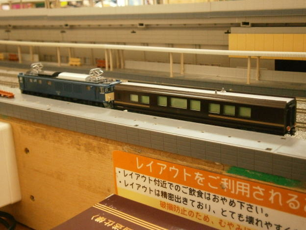 20130912_001