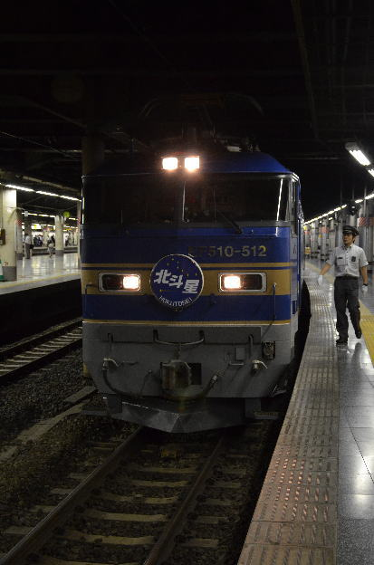 20131002_004