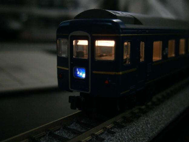 20131028_003