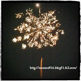 image_20130819162611d34.jpg
