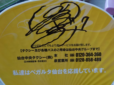 810yuasuta04.jpg
