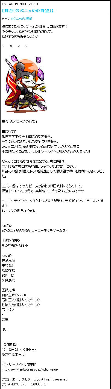まつだ壱岱オフィシャルブログ「MIB」Powered by Ameba