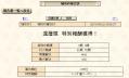 siro8-軍忠
