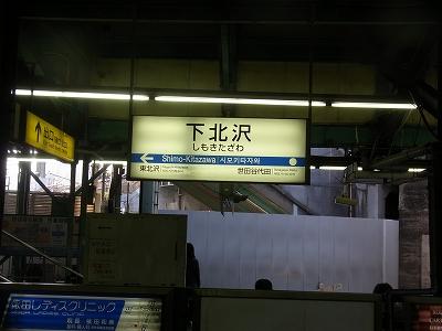 0405-06.jpg