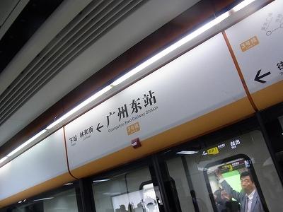 0412-39.jpg
