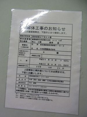 0531-14.jpg