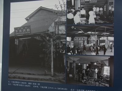 1018-4.jpg