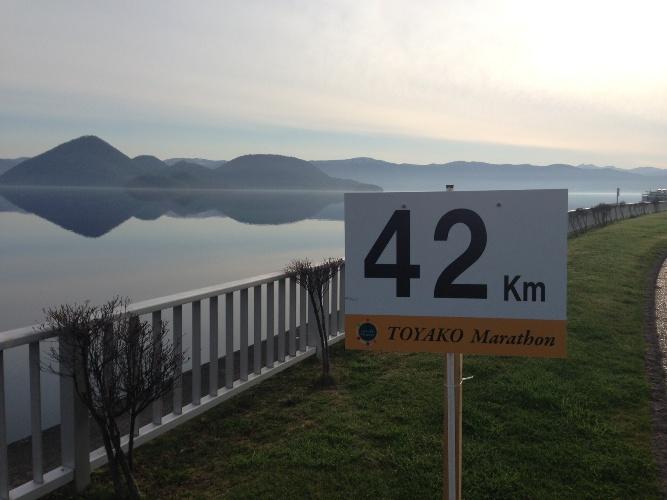 touya7.jpg