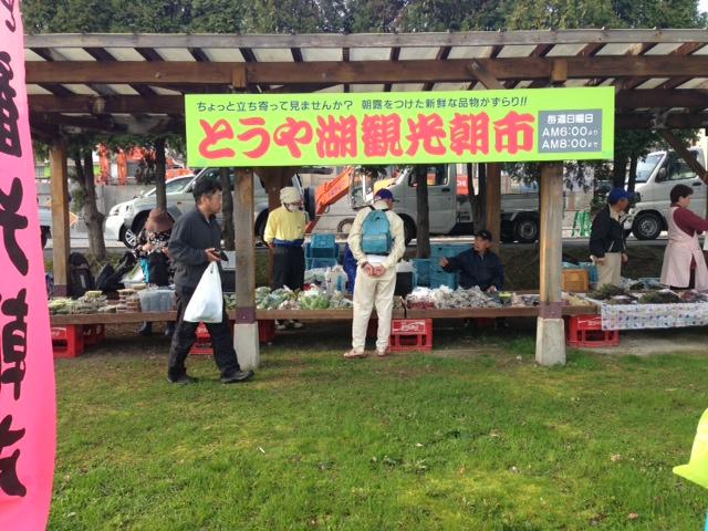 touyako1234566.jpg