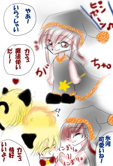 ハロウィンパーティー3