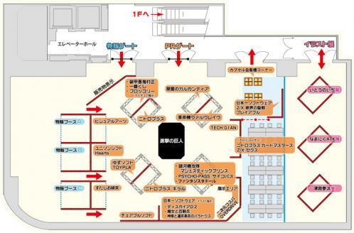 アキバエンタプラス_会場マップ